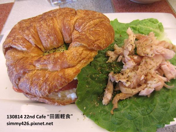 田園輕食早午餐(1)