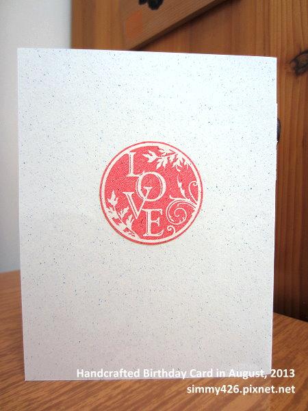 130824 小碧的生日卡(11)
