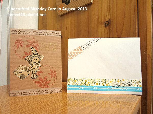 130826 羽泉的生日卡 + 信封