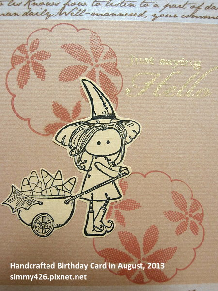 130826 羽泉的生日卡(2)