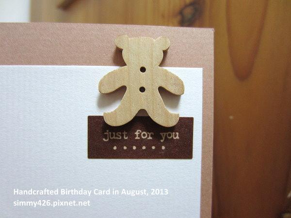 130826 羽泉的生日卡(6)