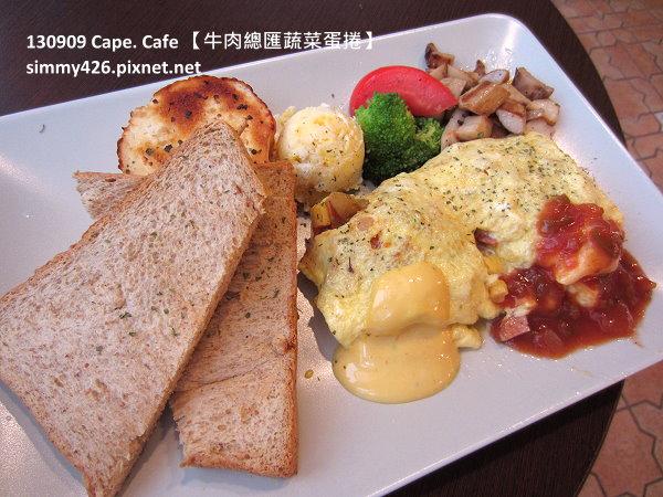 130909 牛肉總匯蔬菜蛋捲套餐(1)