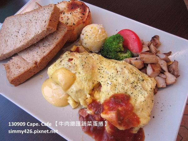 130909 牛肉總匯蔬菜蛋捲套餐(2)