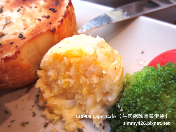 130909 牛肉總匯蔬菜蛋捲套餐‧洋芋泥