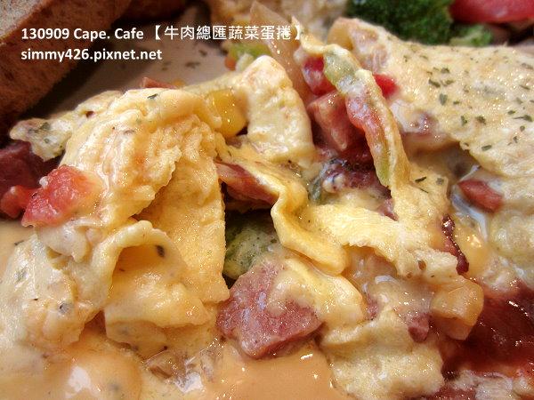 130909 牛肉總匯蔬菜蛋捲套餐‧蛋捲 (斷面)