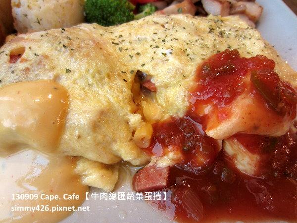 130909 牛肉總匯蔬菜蛋捲套餐‧蛋捲