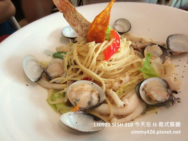 白酒蛤蠣時蔬義大利麵