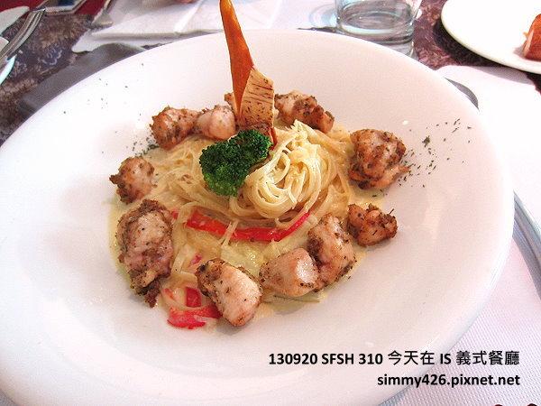 酥炸雞肉細扁麵(1)