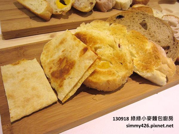 經典烤盤餐 麵包(2)