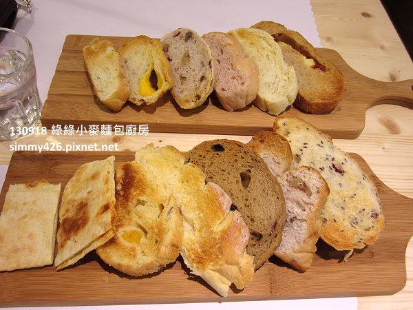 經典烤盤餐 麵包(1)