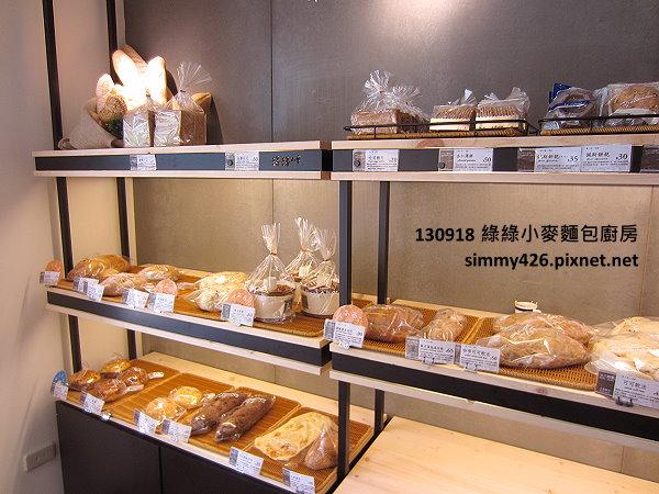 綠綠小麥麵包廚房(3)