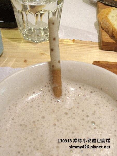 熱黑芝麻豆漿(2)