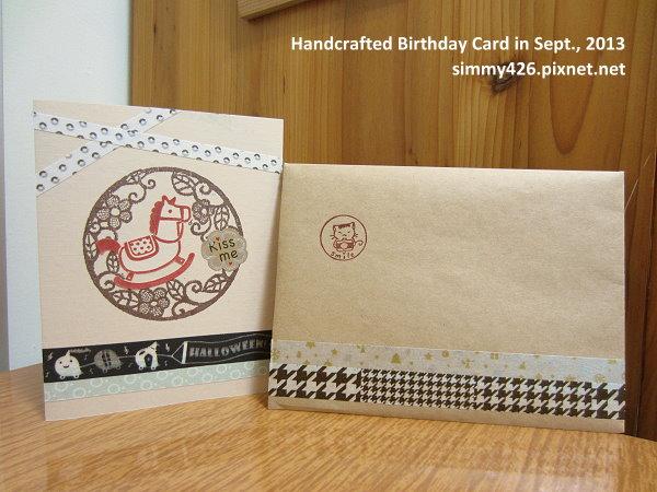 130929 老姐的生日卡 + 信封