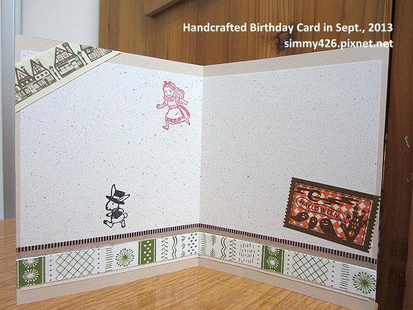 130929 老姐的生日卡(4)