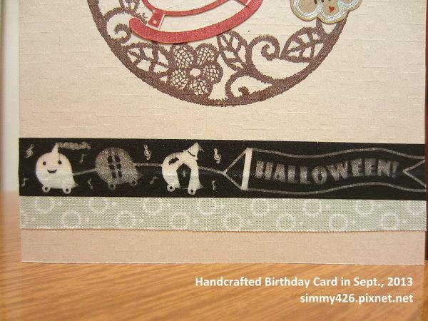 130929 老姐的生日卡(3)