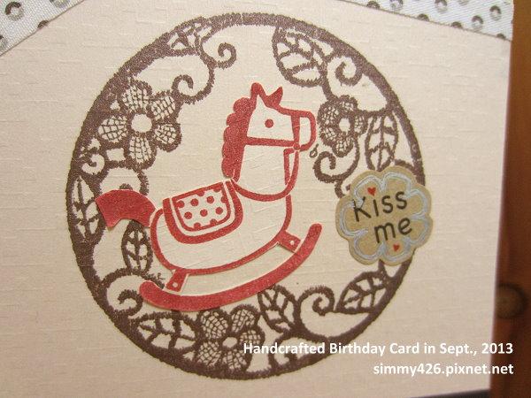 130929 老姐的生日卡(2)