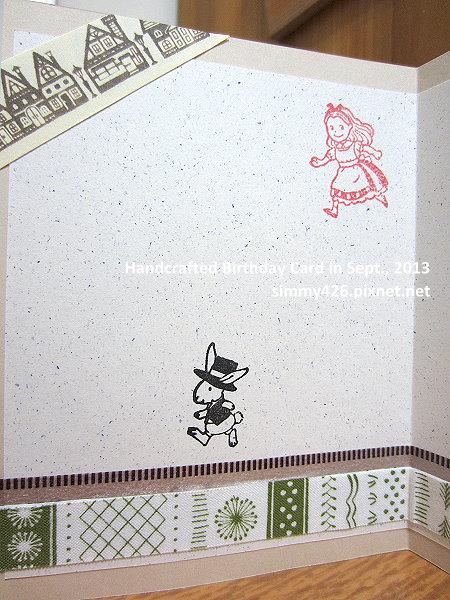 130929 老姐的生日卡(5)