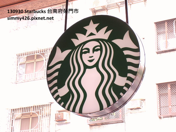 Starbucks 台南府榮門市(1)