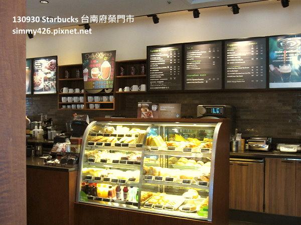 Starbucks 台南府榮門市(2)