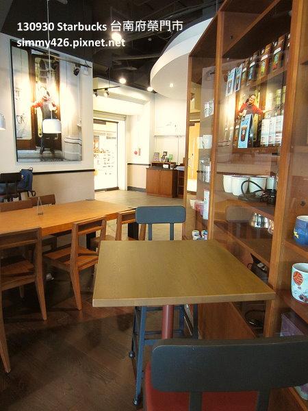 Starbucks 台南府榮門市(3)