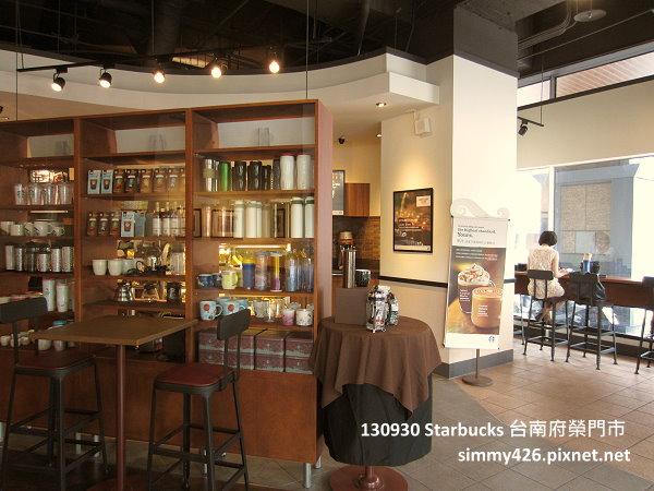 Starbucks 台南府榮門市(4)