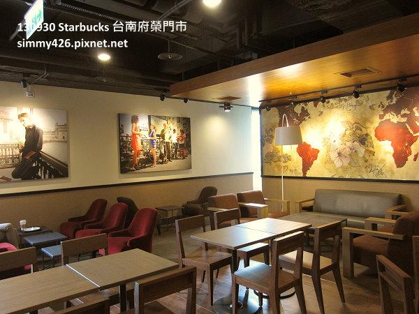 Starbucks 台南府榮門市(6)
