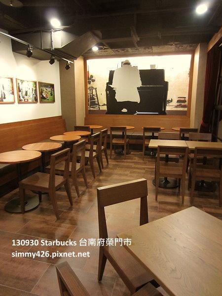 Starbucks 台南府榮門市(7)