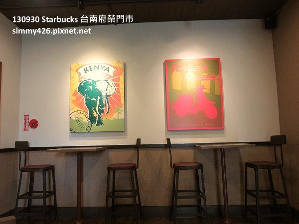 Starbucks 台南府榮門市(10)