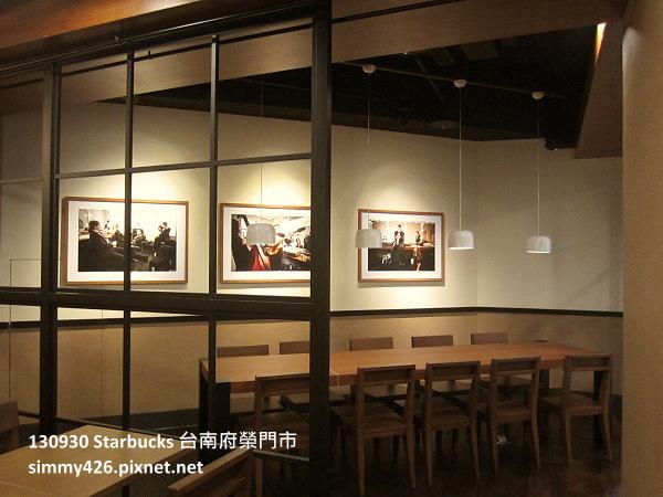 Starbucks 台南府榮門市(11)