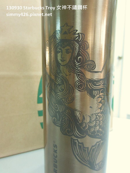 130930 Starbucks Troy 女神不鏽鋼杯(2)