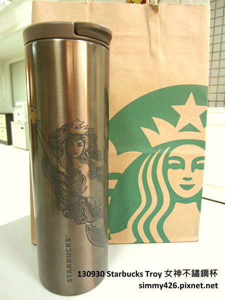 130930 Starbucks Troy 女神不鏽鋼杯(1)