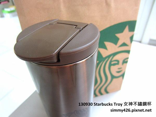 130930 Starbucks Troy 女神不鏽鋼杯(4)