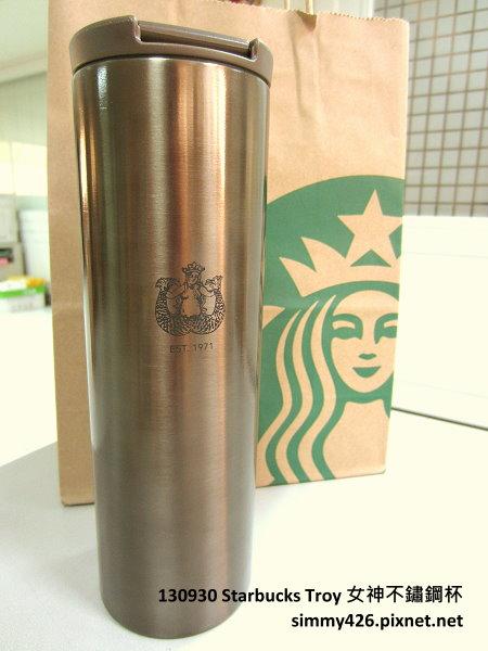 130930 Starbucks Troy 女神不鏽鋼杯(3)