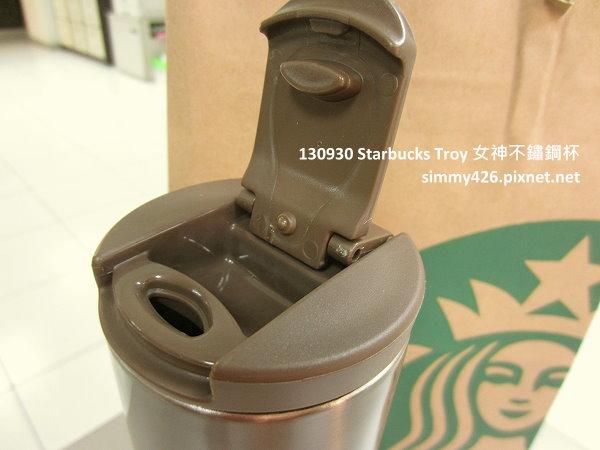 130930 Starbucks Troy 女神不鏽鋼杯(5)