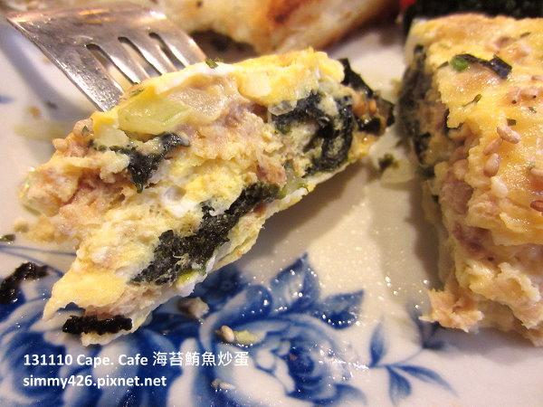 Cape Cafe 海苔鮪魚炒蛋(4)