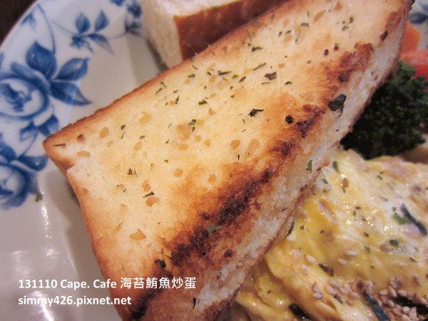 Cape Cafe 海苔鮪魚炒蛋(3)
