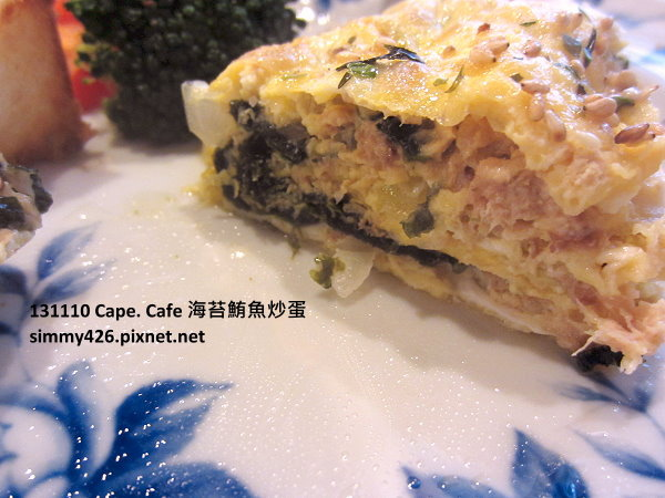 Cape Cafe 海苔鮪魚炒蛋(5)