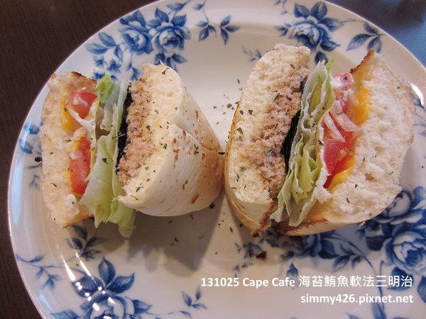 Cape Cafe 海苔鮪魚軟法三明治(1)