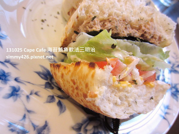 Cape Cafe 海苔鮪魚軟法三明治(3)