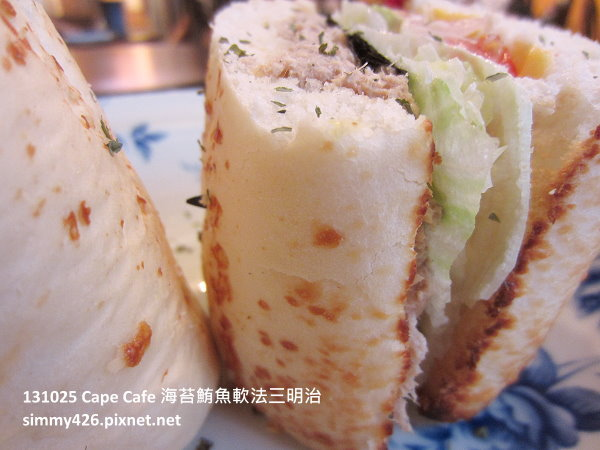 Cape Cafe 海苔鮪魚軟法三明治(4)