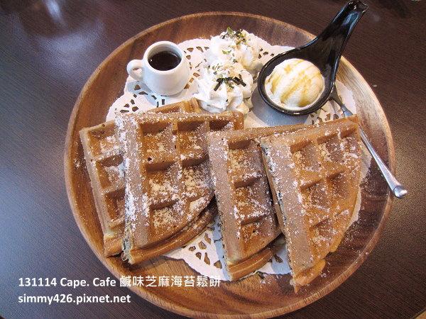 Cape. Cafe 鹹味芝麻海苔鬆餅(1)