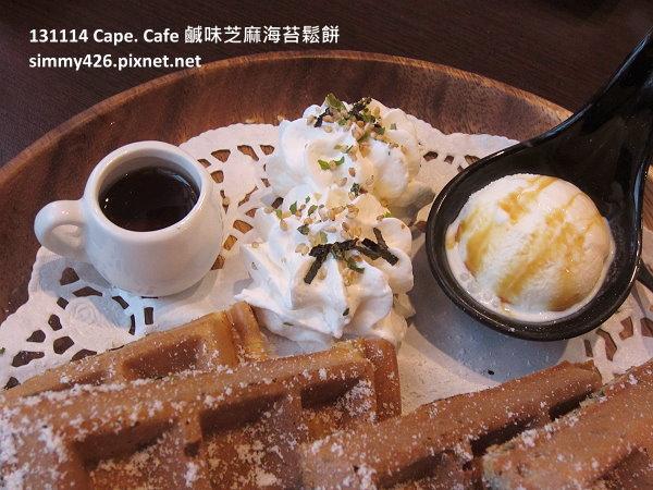 Cape. Cafe 鹹味芝麻海苔鬆餅(2)