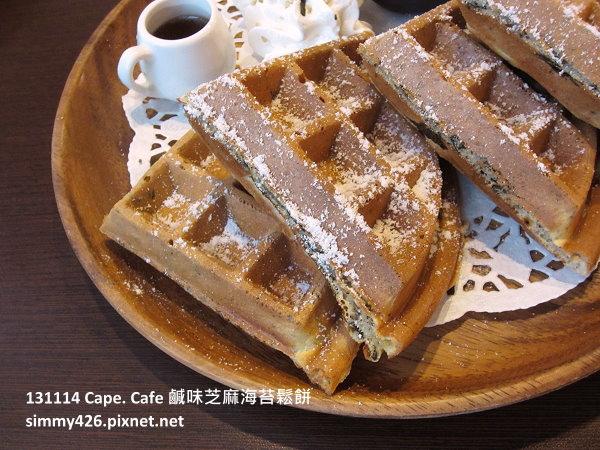 Cape. Cafe 鹹味芝麻海苔鬆餅(4)