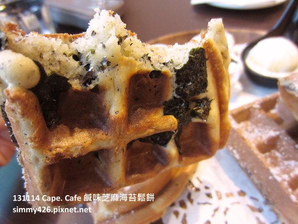 Cape. Cafe 鹹味芝麻海苔鬆餅(5)