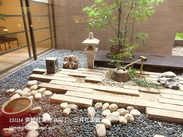 三井花園飯店(5).jpg