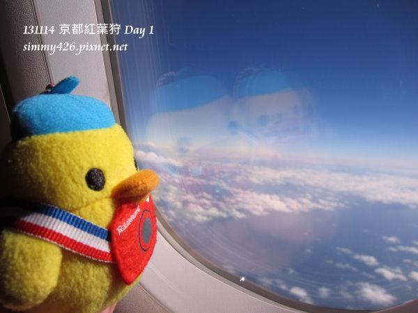 飛行中(3).jpg