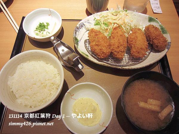 酥炸牡蠣定食(1).jpg