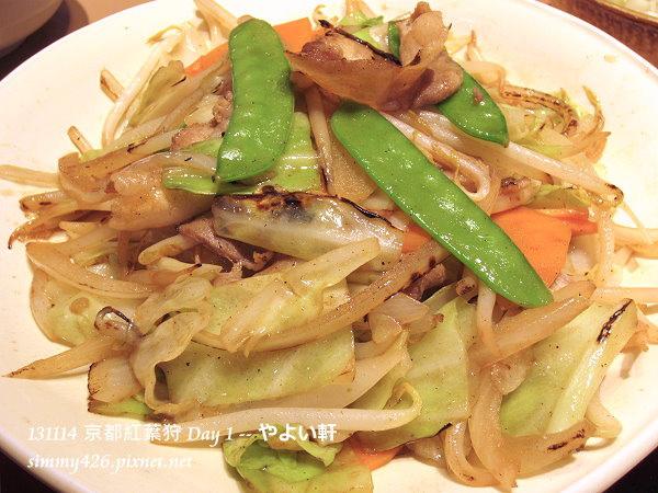 豬肉炒野菜定食(2).jpg