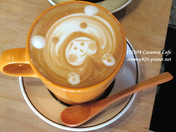 愛爾蘭煉乳咖啡