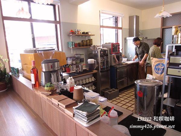 和喫咖啡(6)